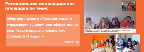 2015-12-15_024343